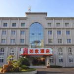 Home Inn Nanjing Gaochun Gucheng Hubei Road Red Sun Plaza, Gaochun