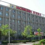 Home Inn Xi'an Keji 6th Road Shuijingdao, Xian