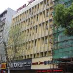Home Inn Wuhan Jianshe Avenue Wangjiadun,  Wuhan
