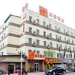 Home Inn Wuhan Zhongshan Avenue Qiaokou Park, Wuhan