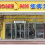 Home Inn Tianjin Qixiangtai Road, Tianjin