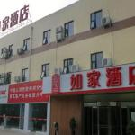 Home Inn Zhengzhou West 3rd Ring Road Zhongyuan Road,  Zhengzhou