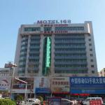 Motel Zhoukou Qiyi Road, Zhoukou