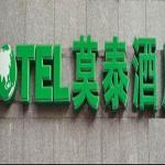 Motel Fuzhou South Wuyi Road Rongcheng Ancient Street, Fuzhou