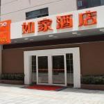 Home Inn Nanchang Shanghai Road Nanhang University,  Nanchang