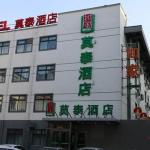 Motel Kaifeng Gulou Square, Kaifeng
