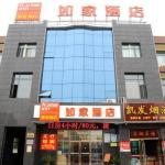 Home Inn Hangzhou Xiaoshan North Tonghui Road Xinnongdu, Xiaoshan