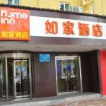 Home Inn Ji'nan Jing'er Weiyi Road Wanda Plaza,  Jinan