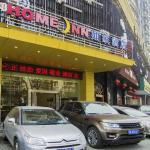 Home Inn Wuhan Youyi Avenue Xudong Shopping Mall, Wuhan