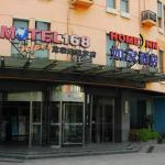 Motel Shanghai South Lianhua Road Yindu Road,  Shanghai