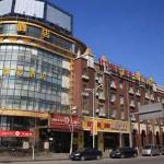 Home Inn Shenyang West Shenliao Road, Shenyang
