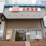 Home Inn Wuhan Economic Development Zone,  Wuhan