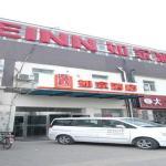 Home Inn Zhengzhou Hanghai Road, Zhengzhou