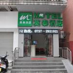 Motel Shunde Daliang Pedestrian Street Qinghuiyuan, Shunde