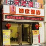 Home Inn Wuhan Zhongnan Metro Station Tianzi Square, Wuhan