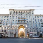 Flatio on Tverskaya street, Moscow