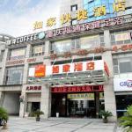 Home Inn Hangzhou Xiaoshan Tonghui Road Darunfa, Xiaoshan