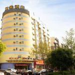Home Inn Wuhan Wangjiadun East Metro Station, Wuhan