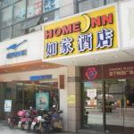 Home Inn Nanjing Liuhe Jinning Square Walking Street,  Luhe