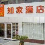Home Inn Wuhan Youyi Avenue Jianshe Road Number Two,  Qingshan