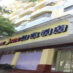 Home Inn Nanchang West Beijing Road, Nanchang