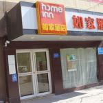 Home Inn Ji'nan Jingshi Weiqi Road Hexie Square, Jinan