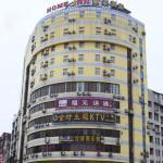 Home Inn Wuhan Zhongshan Avenue Hanzheng Street, Wuhan