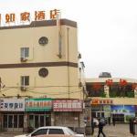 Home Inn Hohhot East Xinhua Street Wanda Plaza, Hohhot
