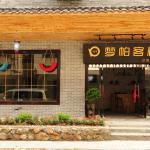 Dream PA International Youth Hotel Wulingyuan Store, Zhangjiajie