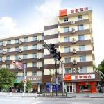 Home Inn Hangzhou Fuyang Enbo Plaza Guihua Road, Fuyang