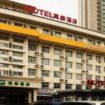 Motel Ningbo Railway Station Nanyuan Lingbanqiao, Ningbo
