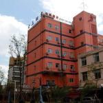Fairyland Hotel Kunming Xinwen Road,  Kunming