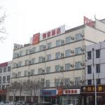 Home Inn Shijiazhuang Zhengding International Small Commodities Market, Zhengding