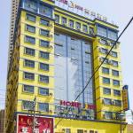 Home Inn Hohhot West Zhongshan Road Hailiang Plaza, Hohhot
