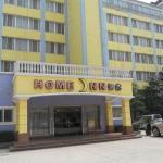 Home Inn Wuhan Gaoxiong Road, Wuhan