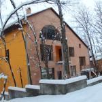 Fotos de l'hotel: Viardo House, Tsaghkadzor
