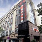Home Inn Hangzhou Sijqing Clothing Market, Hangzhou