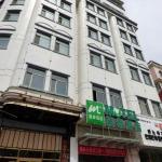 Motel Baotou Qingshan District Wanfujing, Baotou