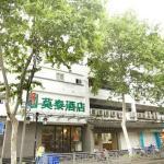Motel Nanjing Confucius Temple Pingjiangfu Road,  Nanjing
