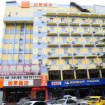 Home Inn Ji'Nan Jingsan Weijiu Road,  Jinan