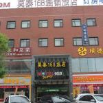 Motel Dezhou Railway Station Pedestrian Street Square, Dezhou