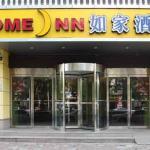 Home Inn Xi'an Gaoxin District Keji Road Residential Compound, Xian
