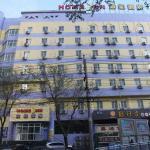 Home Inn Urumuqi Railway Station Qiyi Jiangyuan, Ürümqi