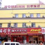 Home Inn Zhengzhou Railway Station,  Zhengzhou