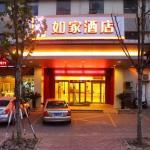 Home Inn Hefei Wanda Plaza Chaohu Road,  Hefei