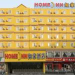 Home Inn Zhengzhou Wenhua Road Dongfeng Road,  Zhengzhou