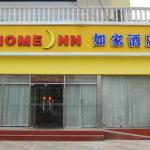 Home Inn Shijiazhuang East Zhongshan Road Nansantiao,  Shijiazhuang