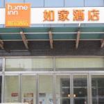 Home Inn Shijiazhuang Zhengding District North Yanzhao Street, Zhengding