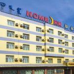 Home Inn Inner-Mongolian Insititute Of Art Drum Tower, Hohhot