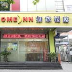 Home Inn Hangzhou Xiaoshan Xinnan Road Renmin Road Metro Station, Xiaoshan